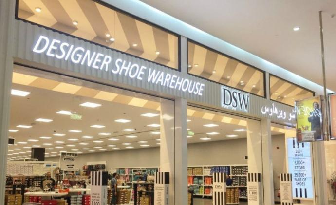 DSW opened its first warehouse in the Kingdom of Saudi Arabia. The new warehouse, located at the Mall of Dhahran, marks the second DSW Designer Shoe Warehouse outside North America.