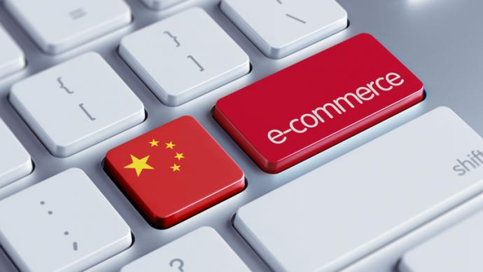 Has anyone figured out how to do business online in China? That's what retail and brands executives gathered to discuss at the Global E-commerce Leaders Forum's Growing Digital Commerce in China summit on Sept. 25, to kick off Shop.org in Los Angeles.